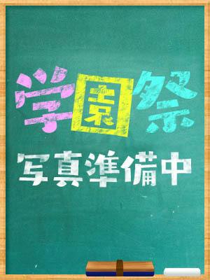 なこ【7/24体験入店】