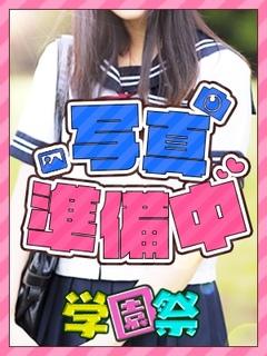 れな【5/27体験入店】