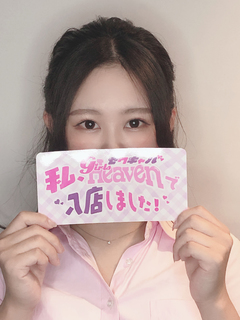 ゆいな【11/16体験入店】