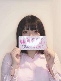 さつき【11/23体験入店】