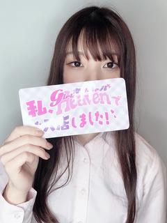 まりな【12/8体験入店】